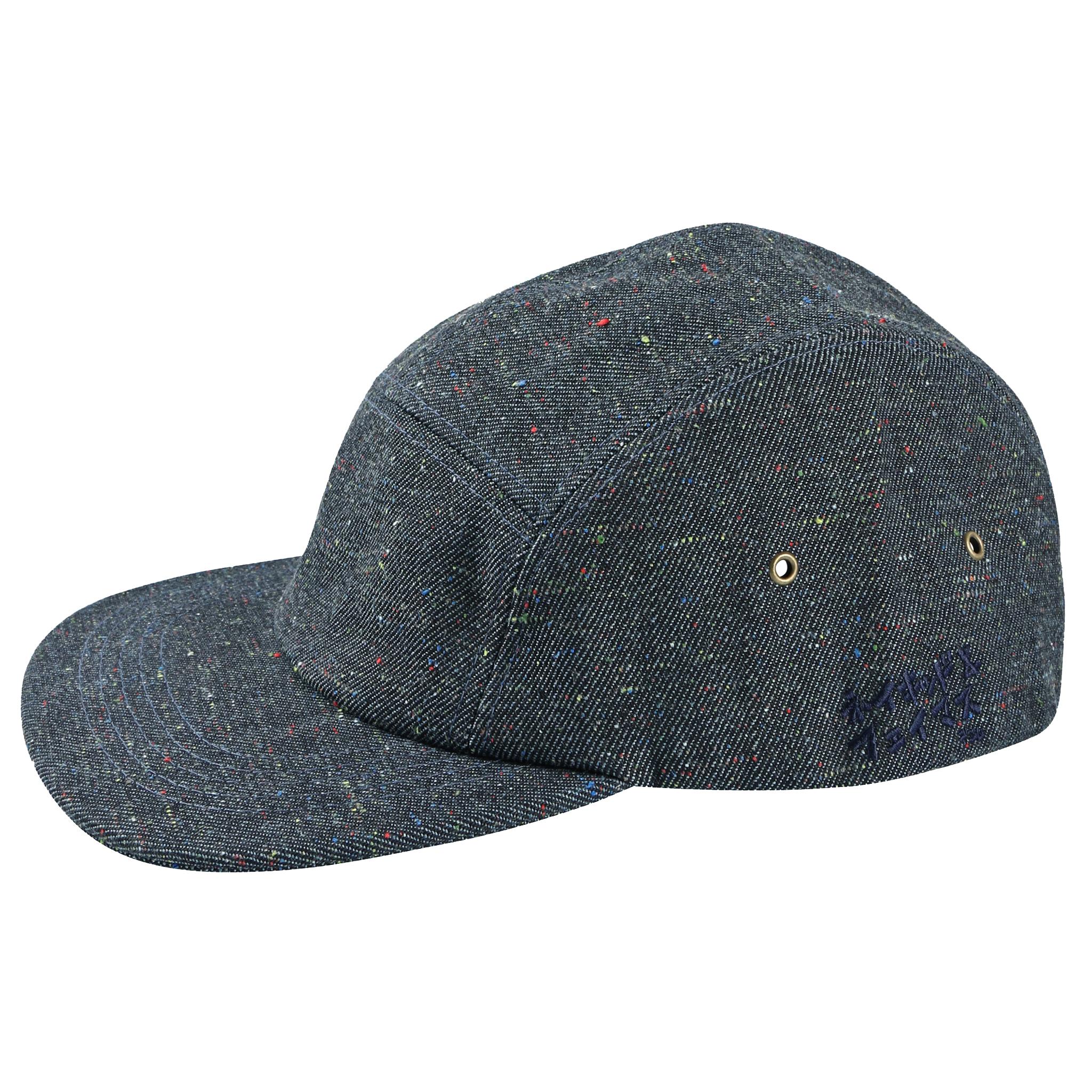 MULTICOLOR NEP DENIM - Classic Cap