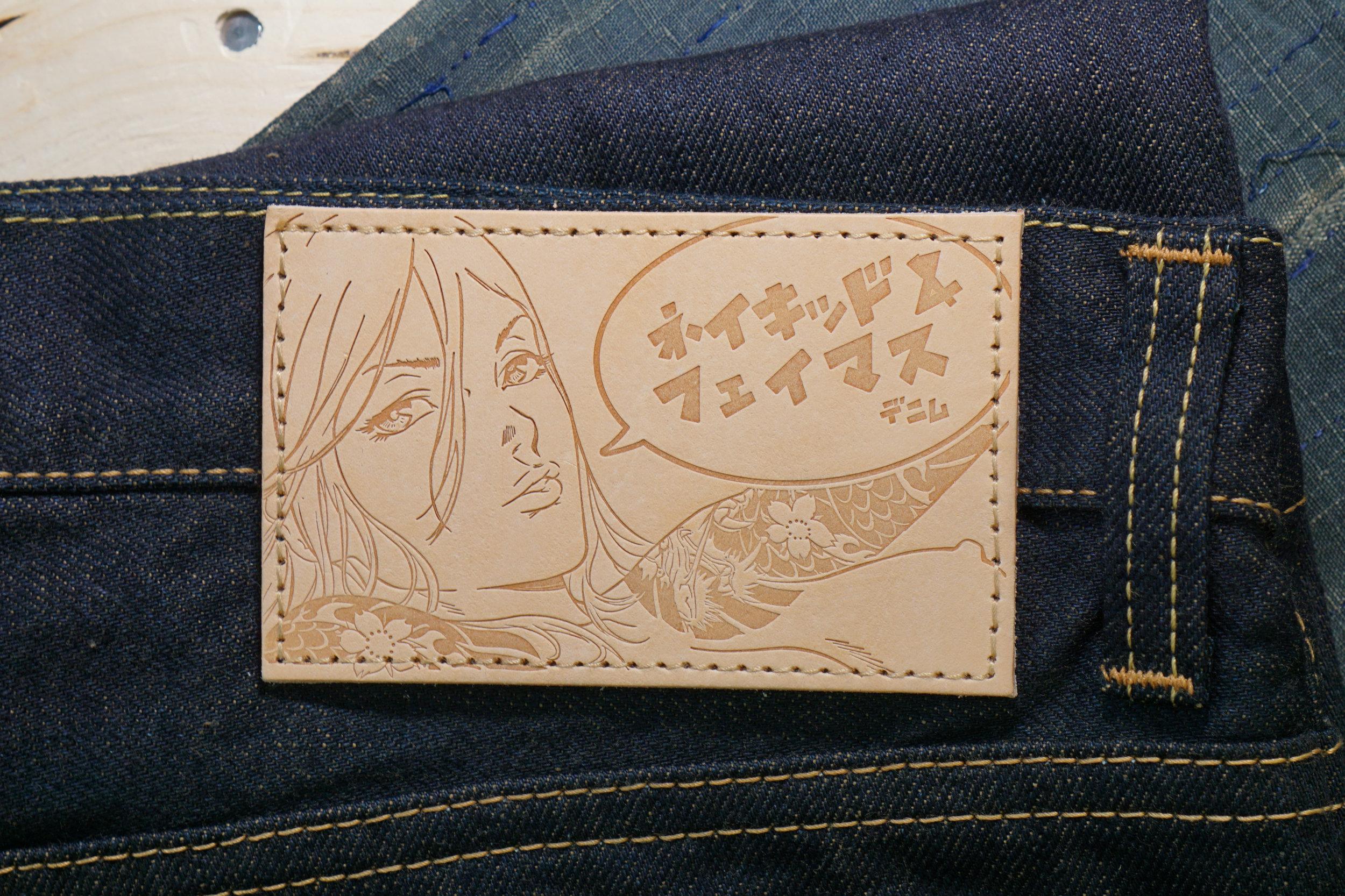 MIJ5 Kogare Kakishibu - Leather Patch