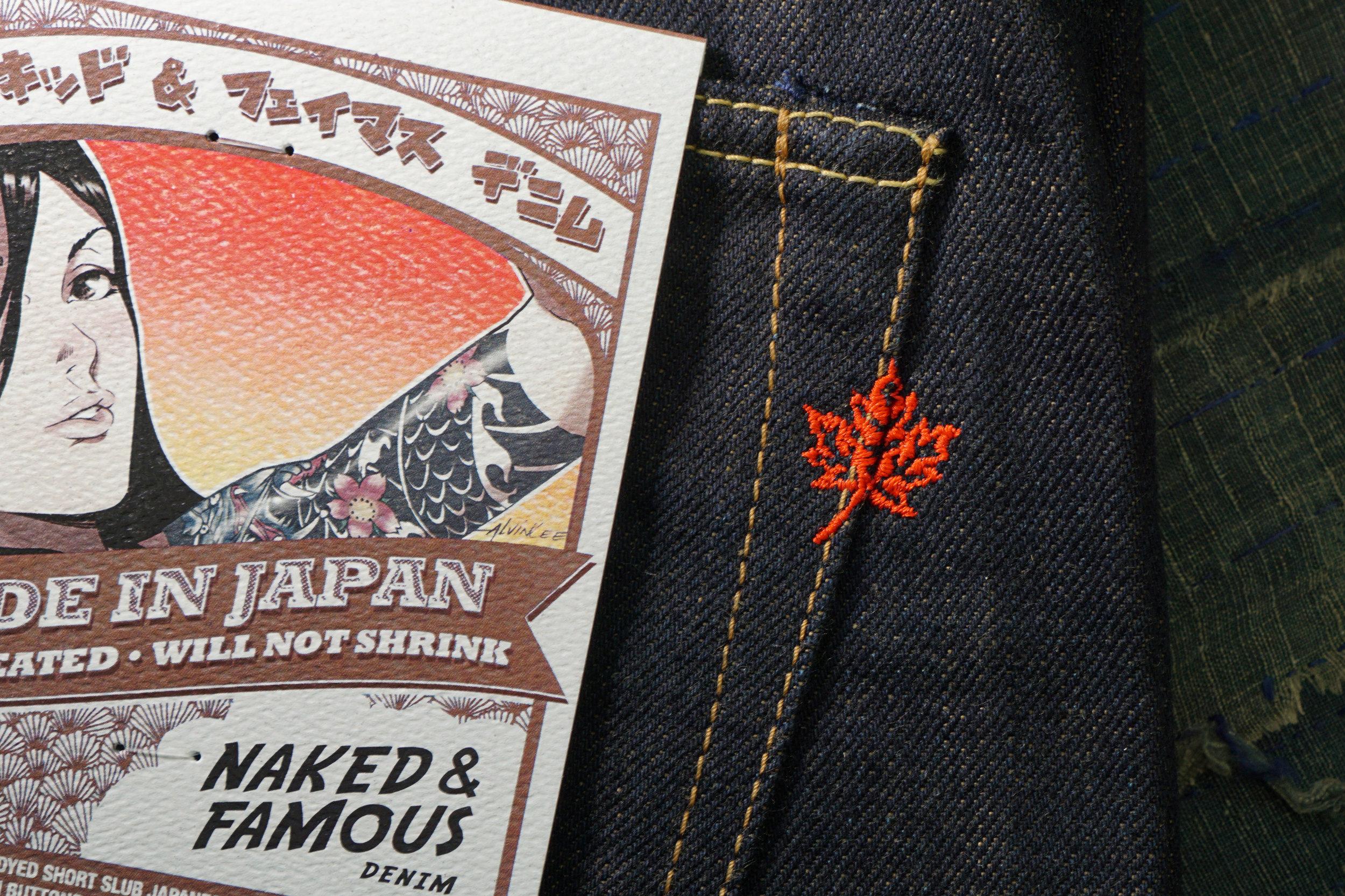 MIJ5 Kogare Kakishibu - Embroidery