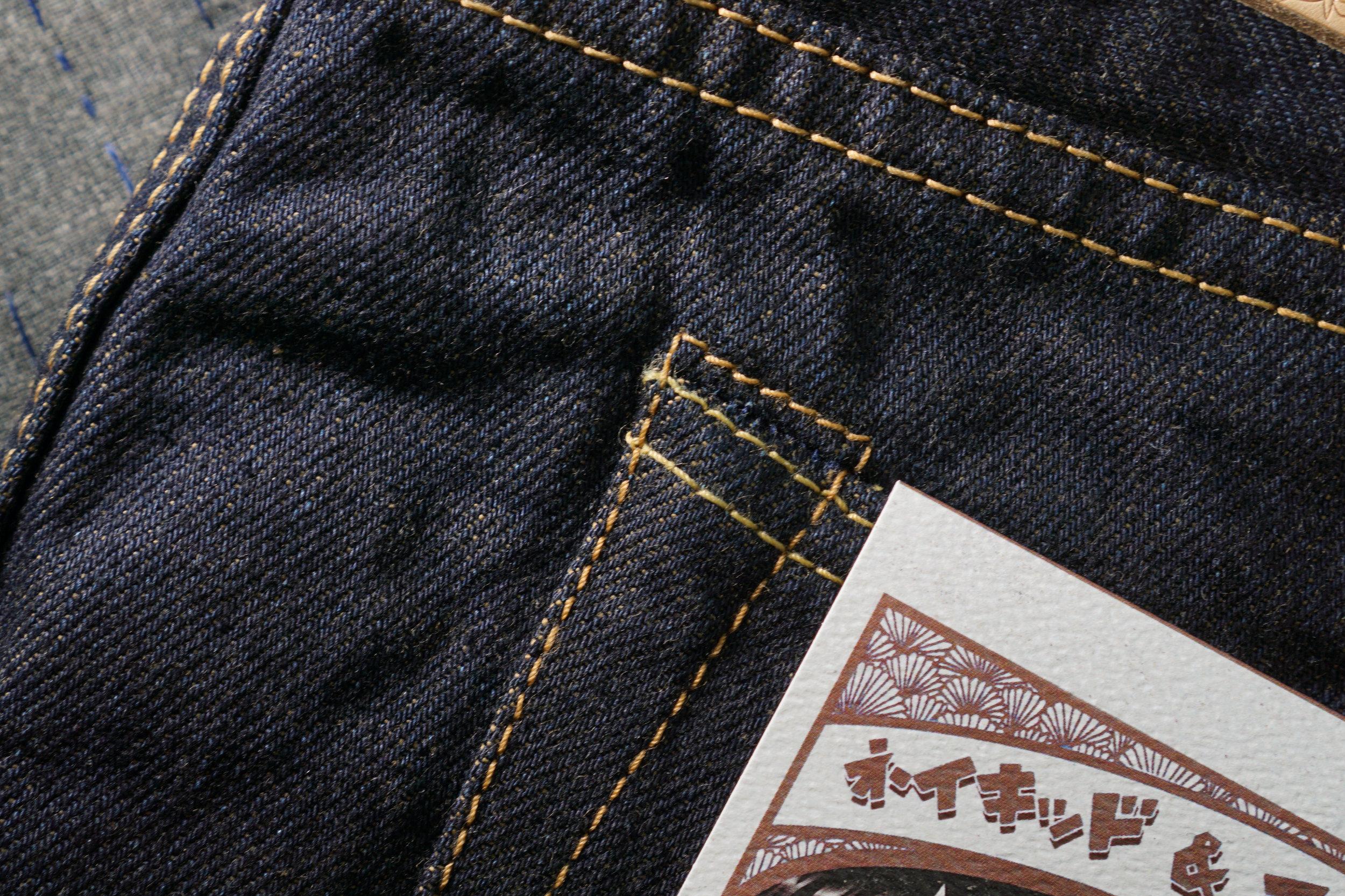 MIJ5 Kogare Kakishibu - Thread Color