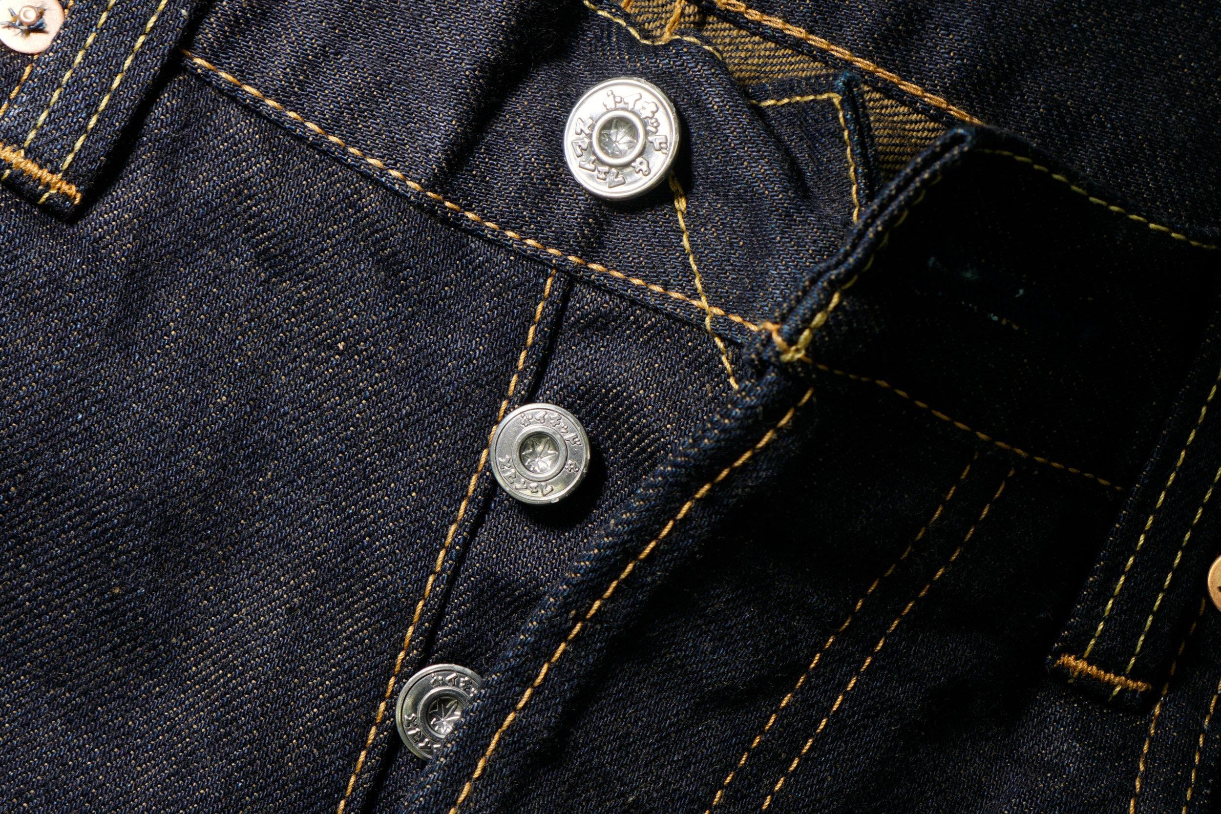 MIJ5 Kogare Kakishibu - Iron Fly Buttons