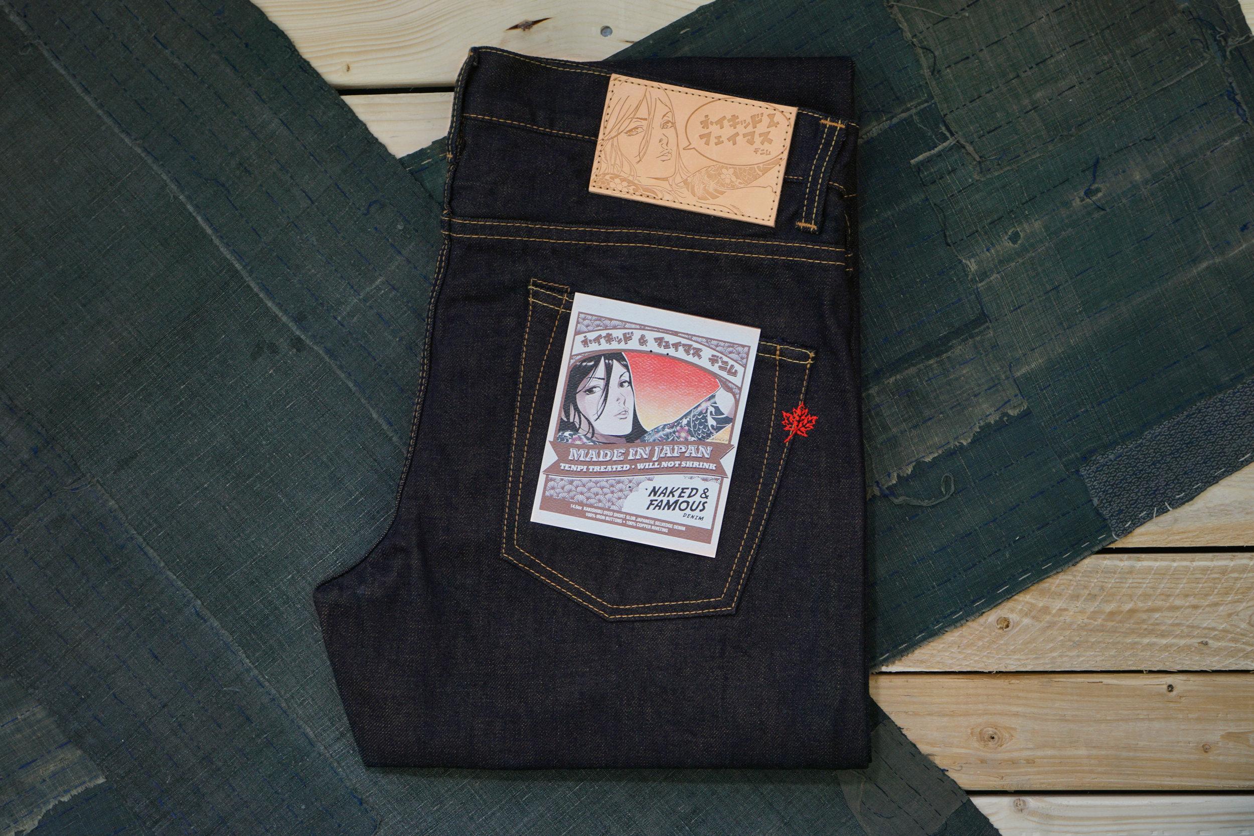 MIJ5 Kogare Kakishibu - Folded Jean