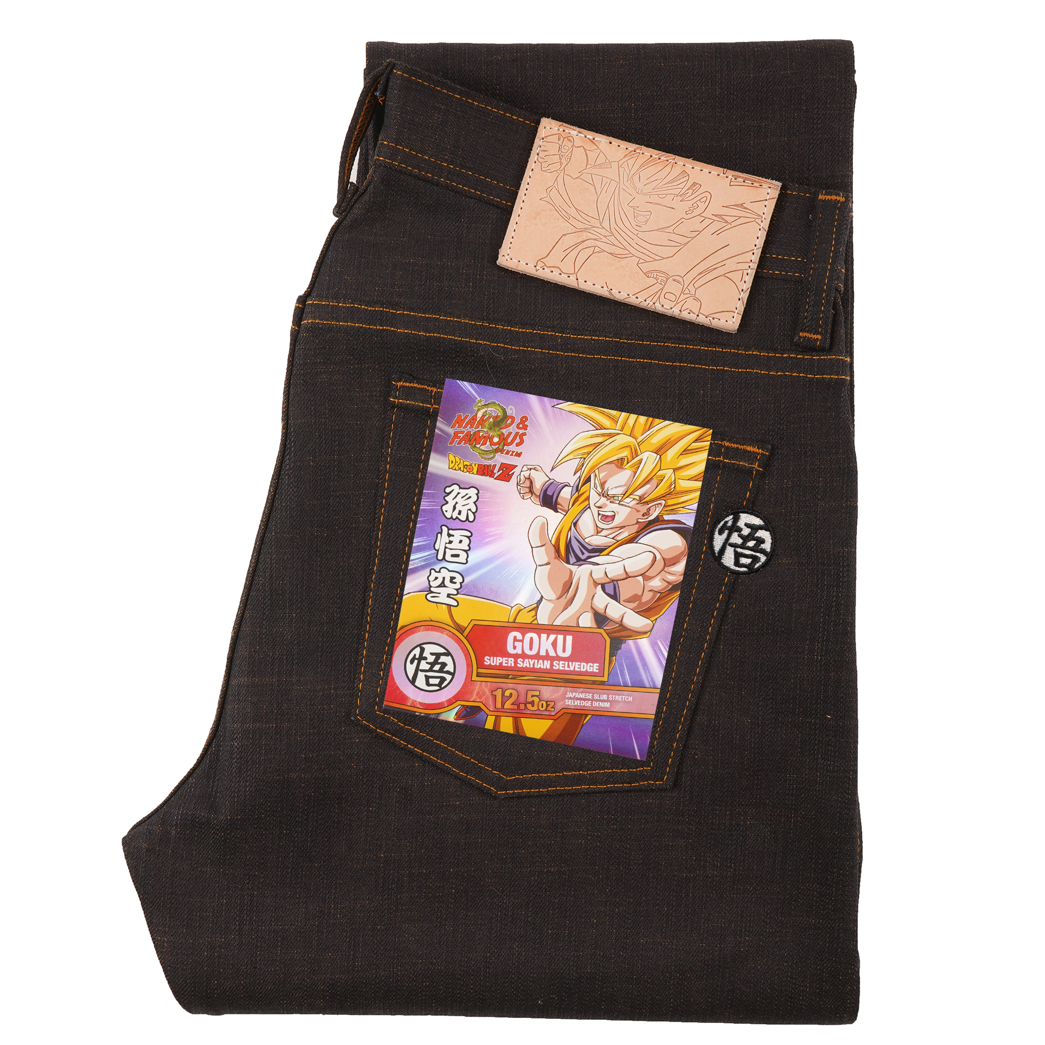 Goku Super Saiyan Selvedge - Super Guy / Weird Guy / Easy Guy