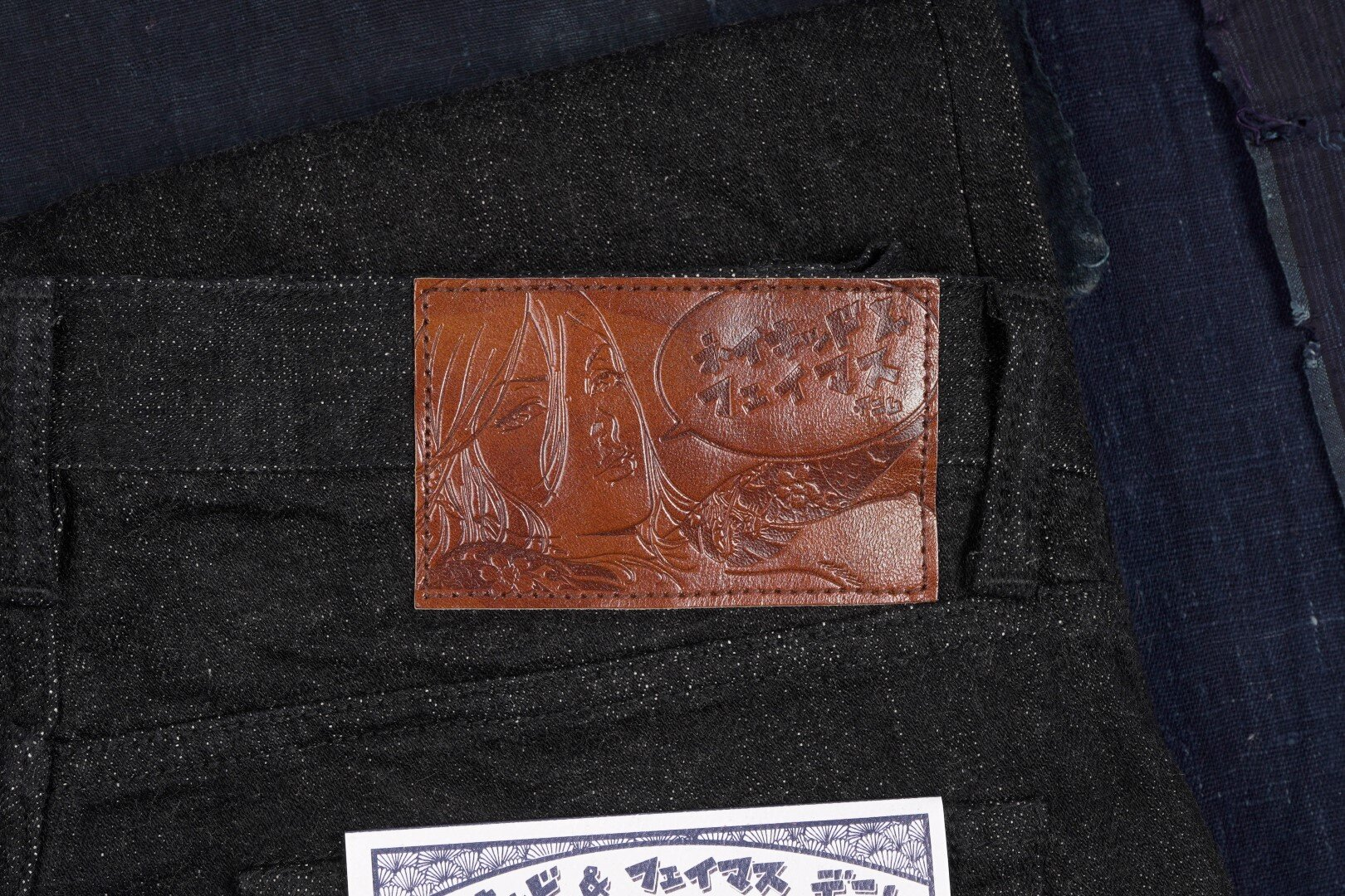 MIJ7 Yahan Midnight Selvedge - Leather Patch