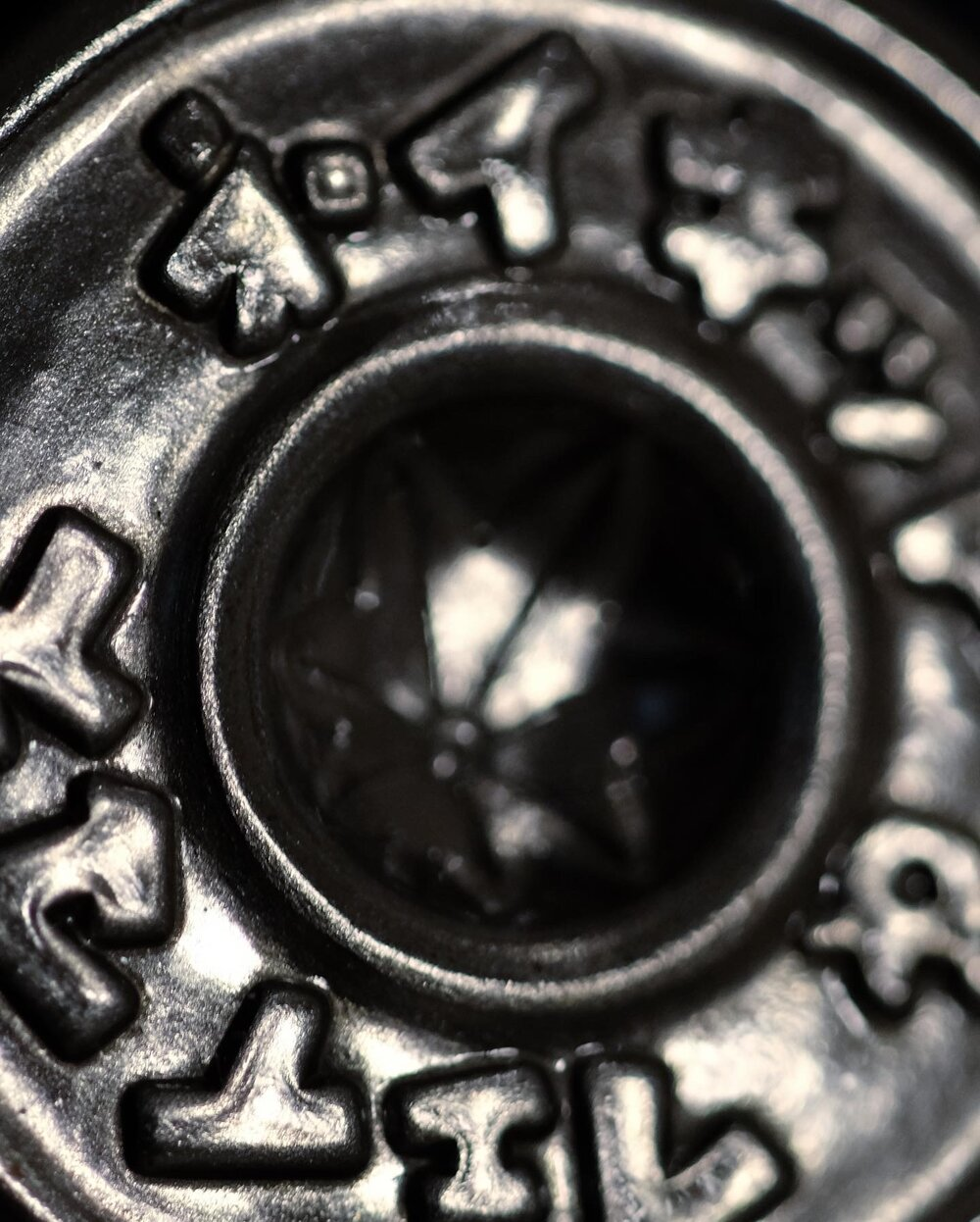 MIJ8 - Iron Button Close Up