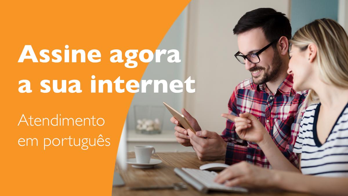 assine-internet.png