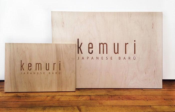 Kemuri-Wood-Sign-Etch_01.jpg
