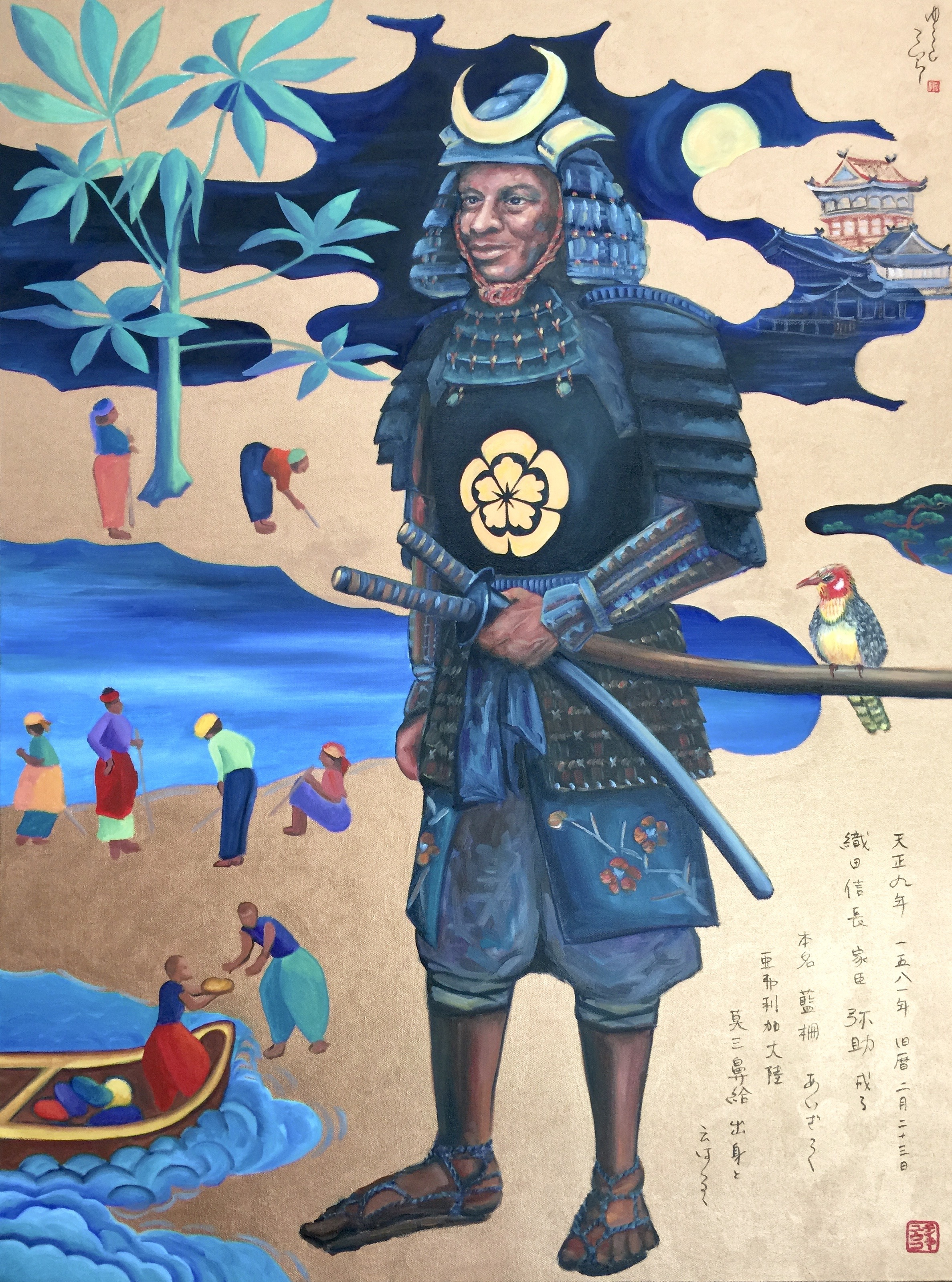 Yasuke - The First Samurai