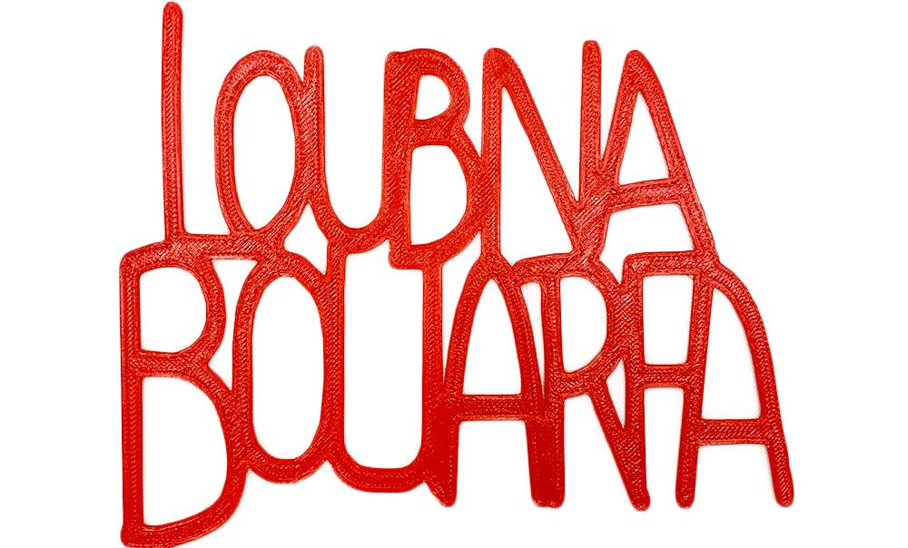 loubnaBouarfaNoBackground.jpg