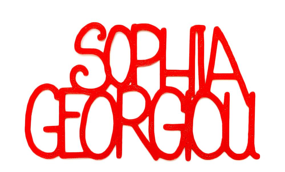 sophiaGeorgiouNoBackground.jpg