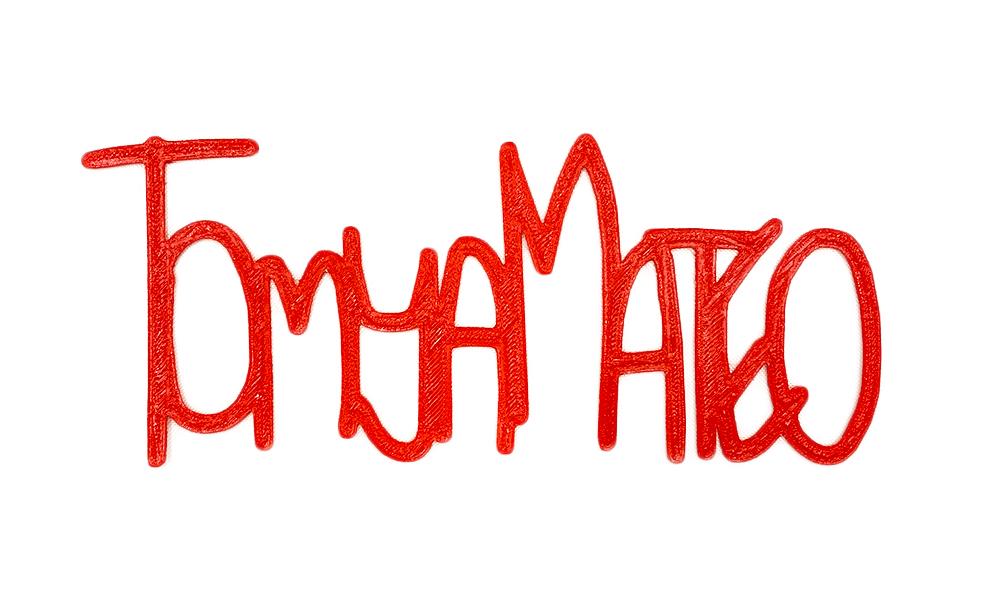 tomyaMateoNoBackground.jpg