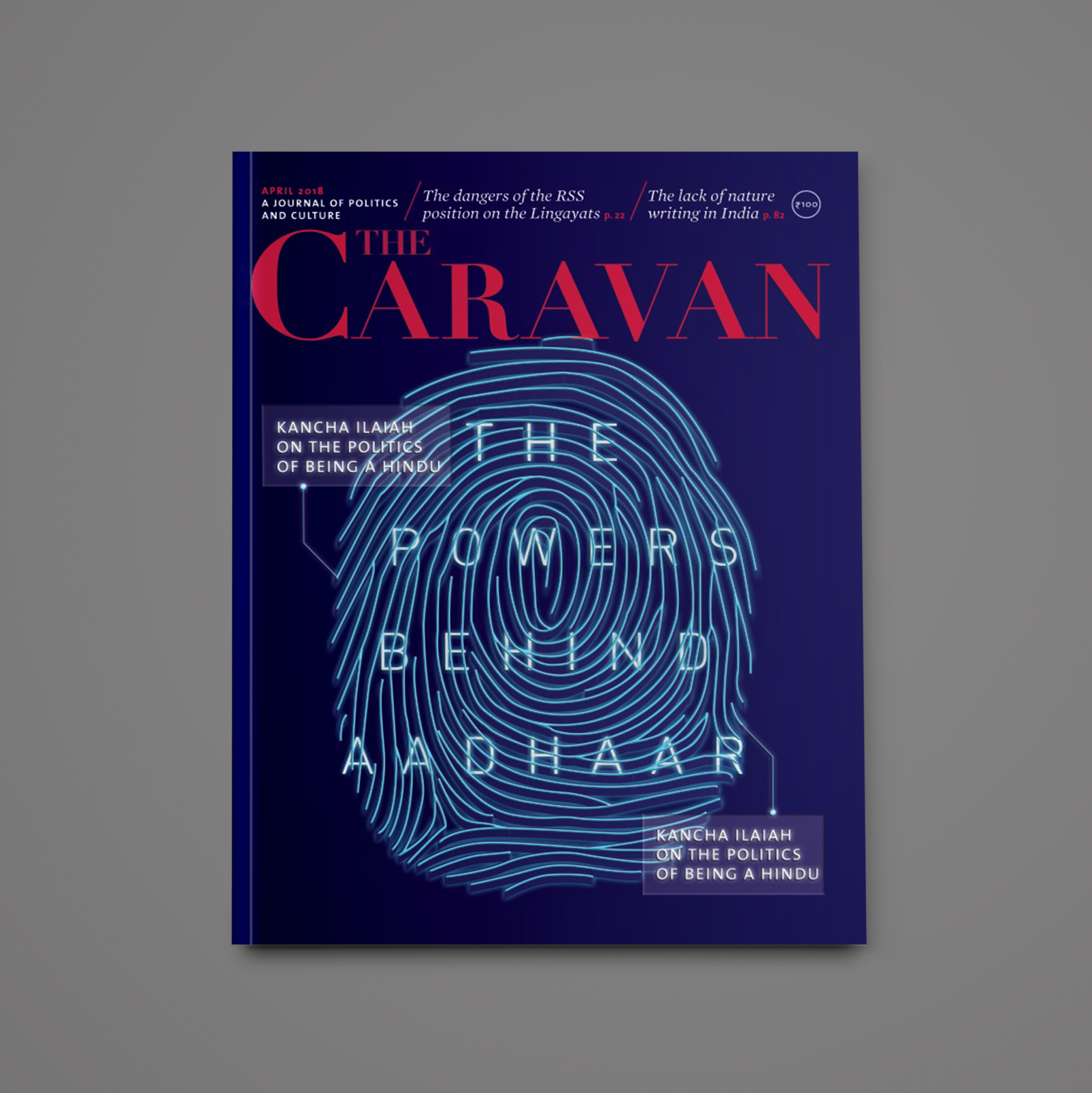 Unused option for the cover for the May 2018 issue of The Caravan Magazine that uncovered private interests behind Aadhaar.