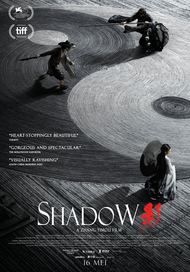 Shadow Poster.jpg