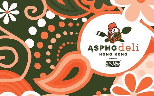 Good morning Friends!  We're happy to introduce you all to a brand new partnership concept for Asphodeli, powered by @healthychicken !  This Thursday 5 September, from 5pm till late, there will be music, fun and FREE FLOW of Prosecco and our full menu with all the chicken box meals and wraps, tasty, hot and ready for our hungry friends, so don't miss it!  Come join us and remember, we are what we eat, so you better eat well!  Design ✏️ @onetomphoto  _______________ #chicken #kennedytown #gettoktown #food #hkig  #hkfitness #hkgyms #hkfoodlover #hkeats #healthyfood #foodstylist #eattherainbow #eatrealfood #hongkongfood #foodforfoodie #picoftoday #goodfood #eatwelllivewell #foodblogger #eatwellbewell #eatwell #eatclean #eatrealfood #photogrid #food4thought #foodaholic #foodphotography #foodies #foodgram