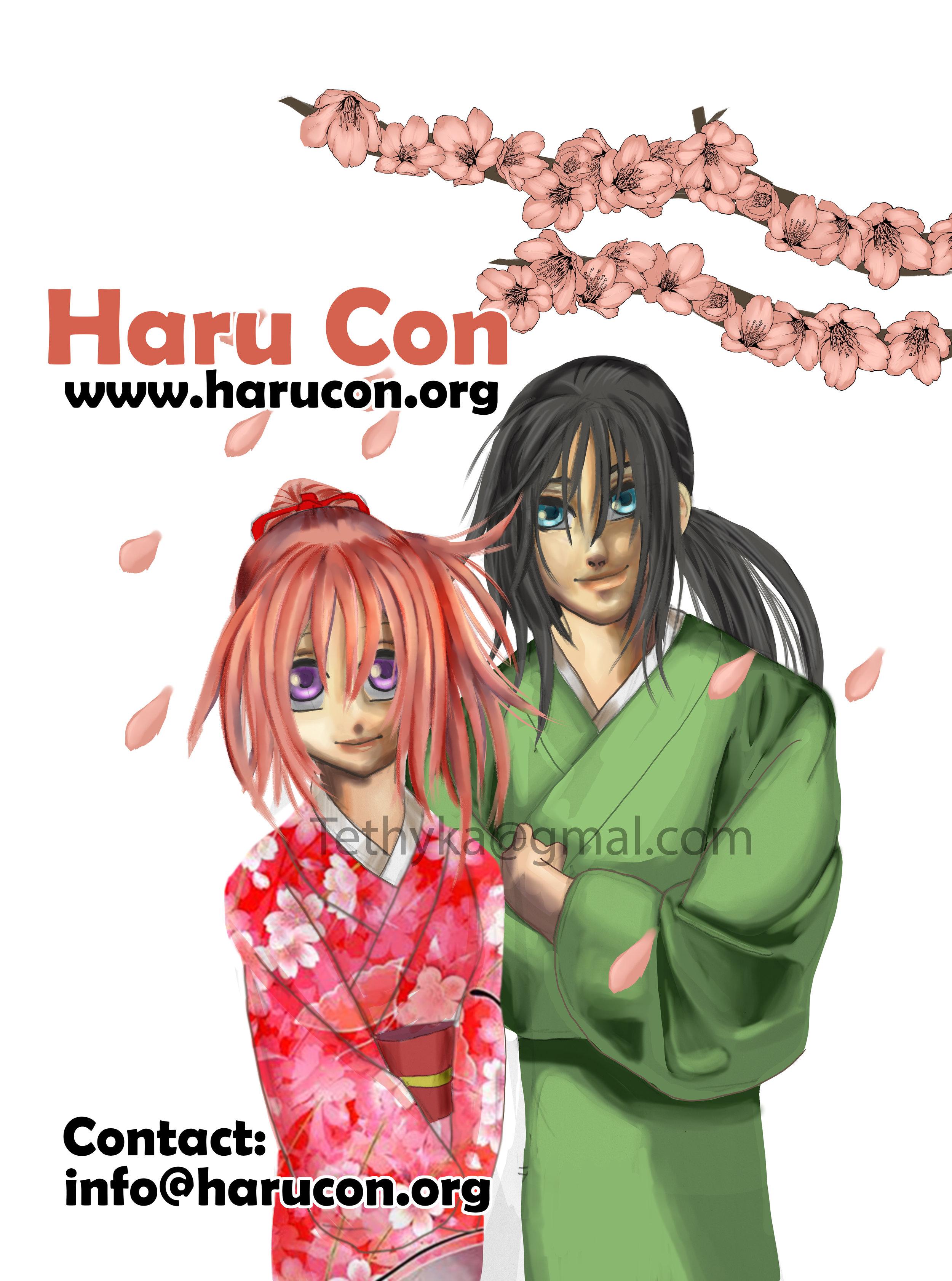 harucon2.jpg