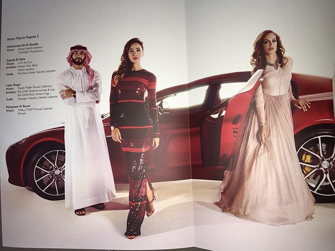 roger-dubuis-magazine-zeynab-elhelw-fashion-pirate-press-release-3.jpg