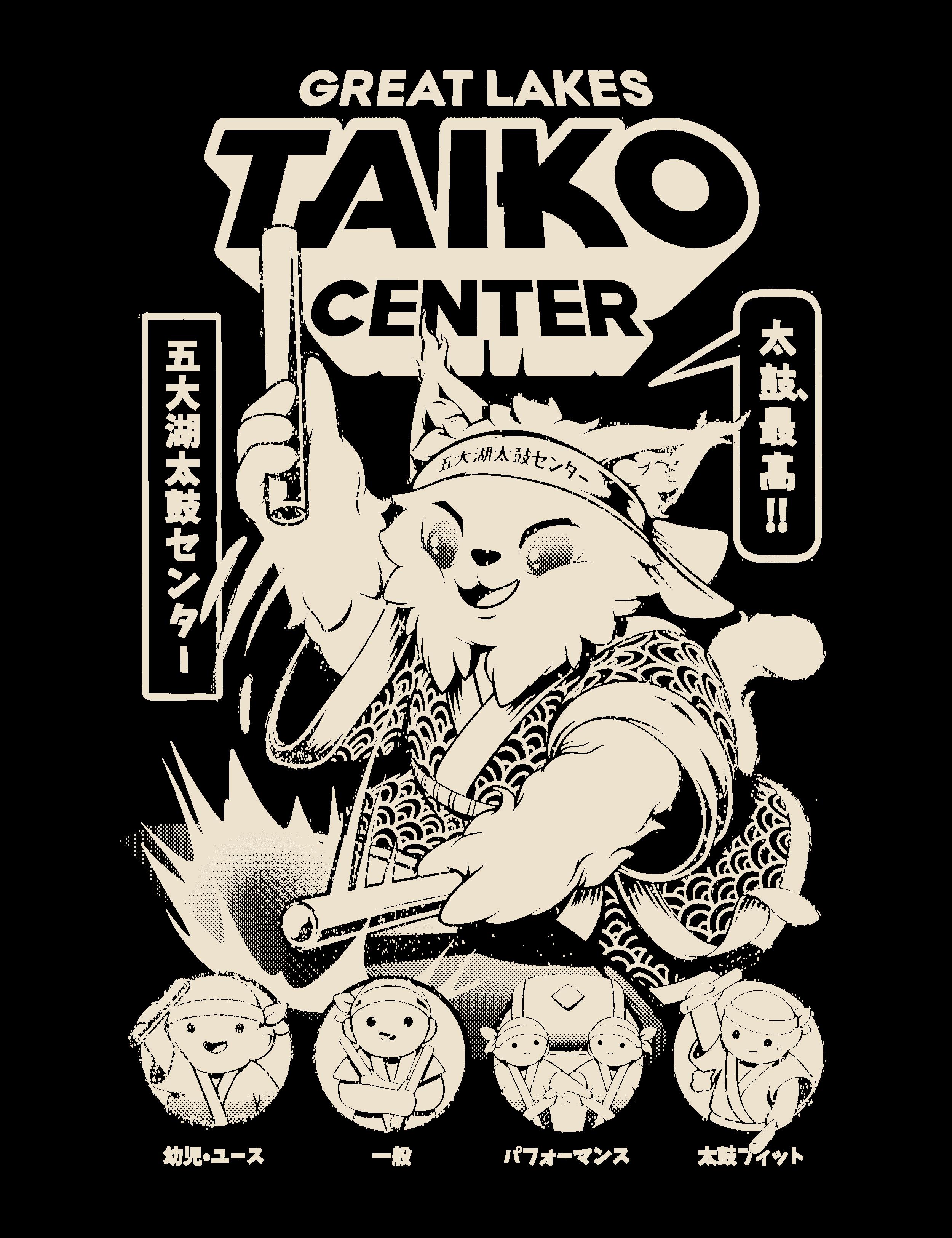 Taikocenter_finalartwork [dark version].png