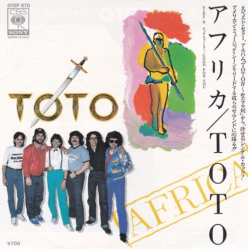 Africa made it onto a Toto album after all!