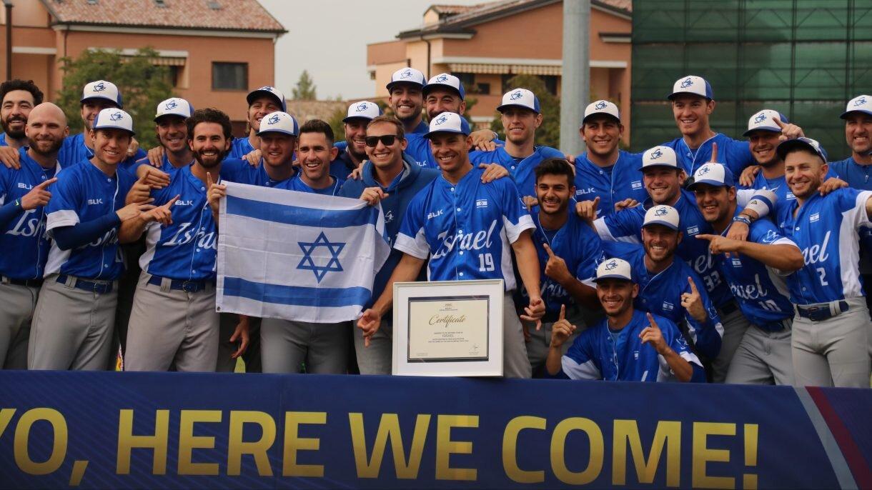 Israeli baseball team