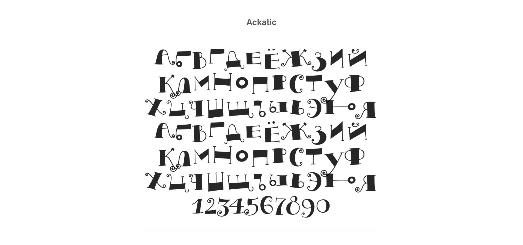 alice-typo.png