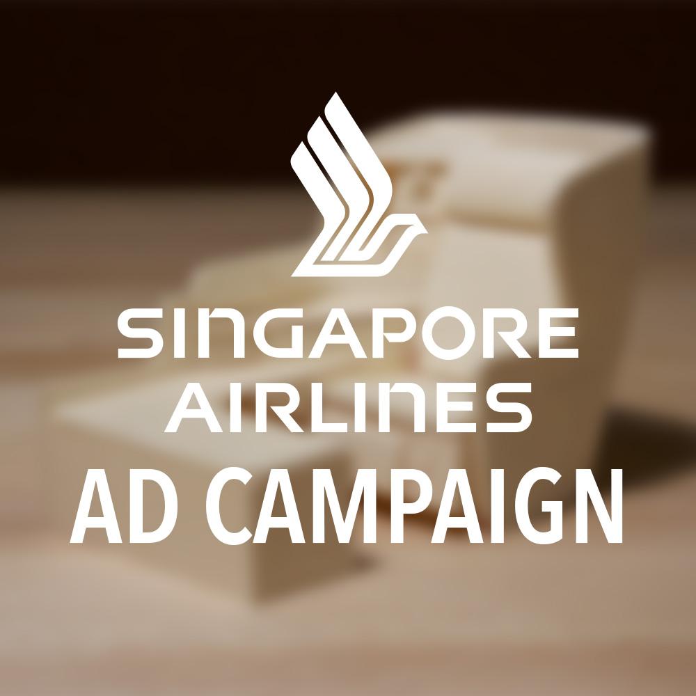 Singapore Airlines v2.jpg