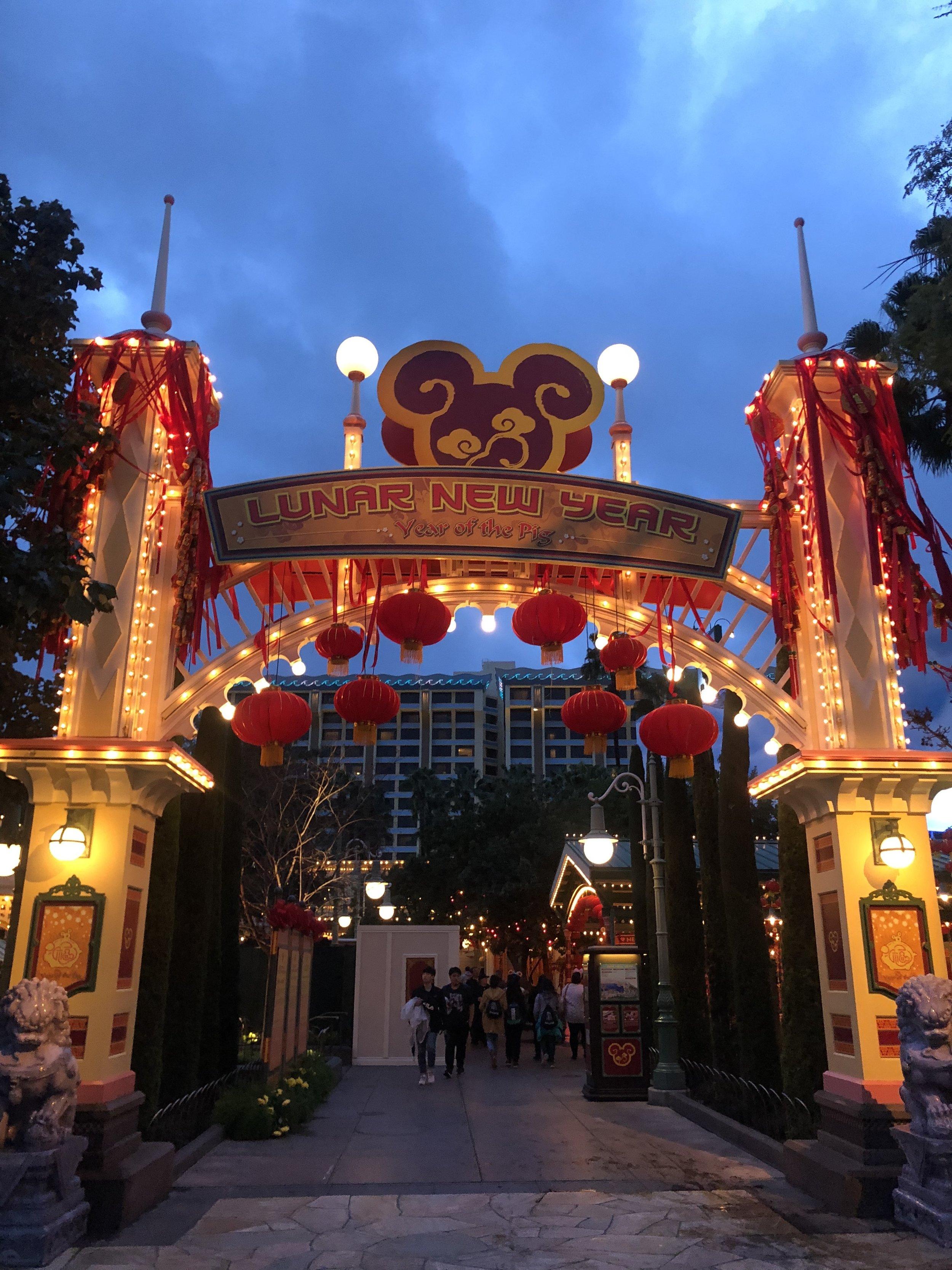 Entrance to Paradise Gardens
