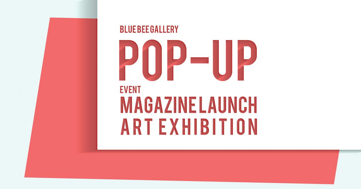 bluebee art magazine launch party