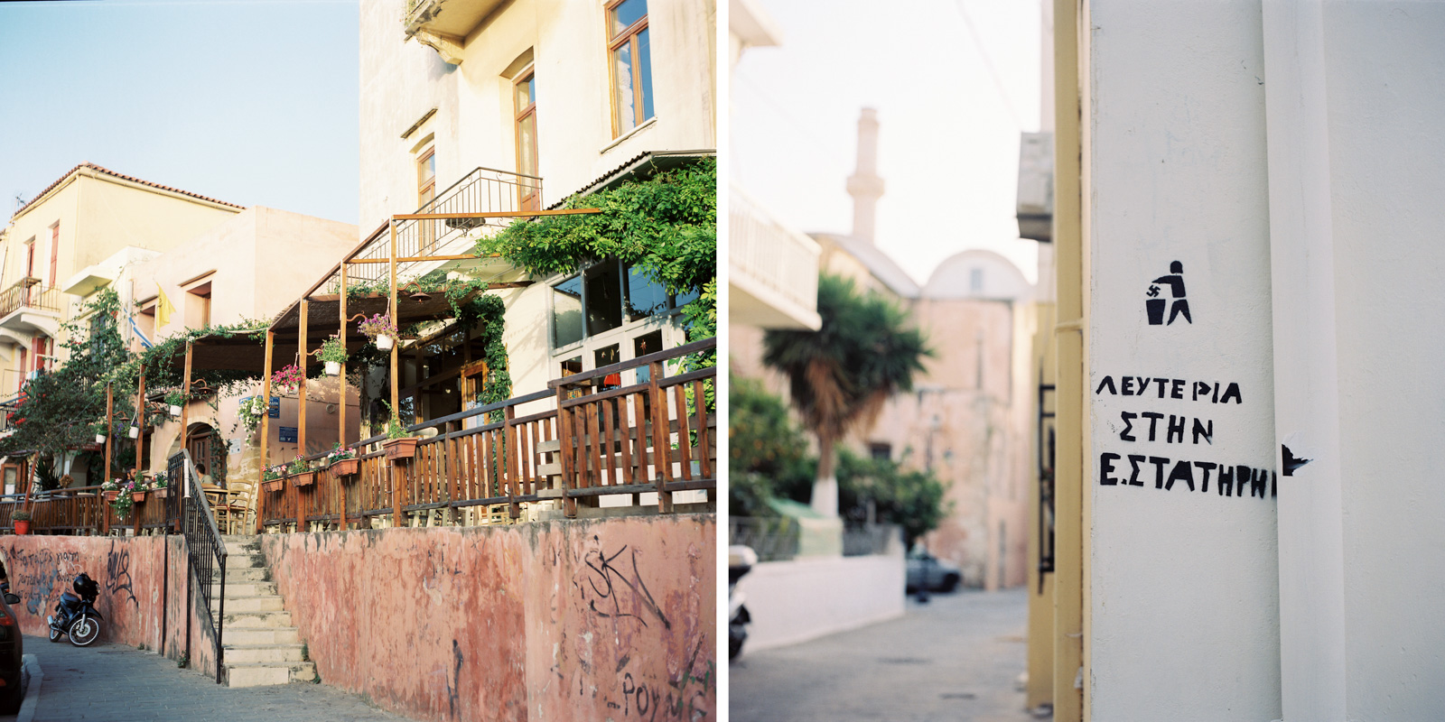 Greece_Yashicamat124g_21.jpg