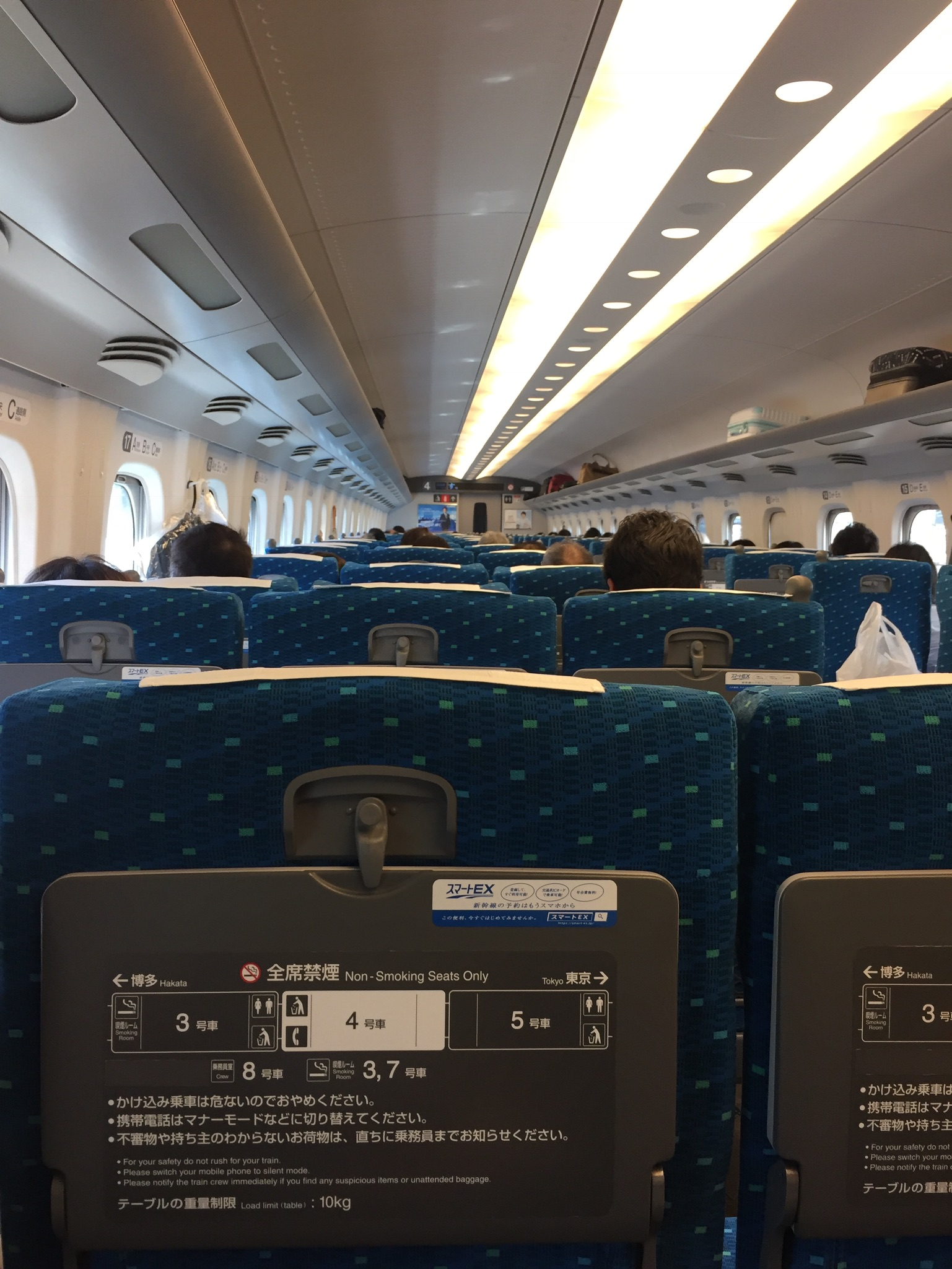 Inside the high speed Shinkansen JR train.