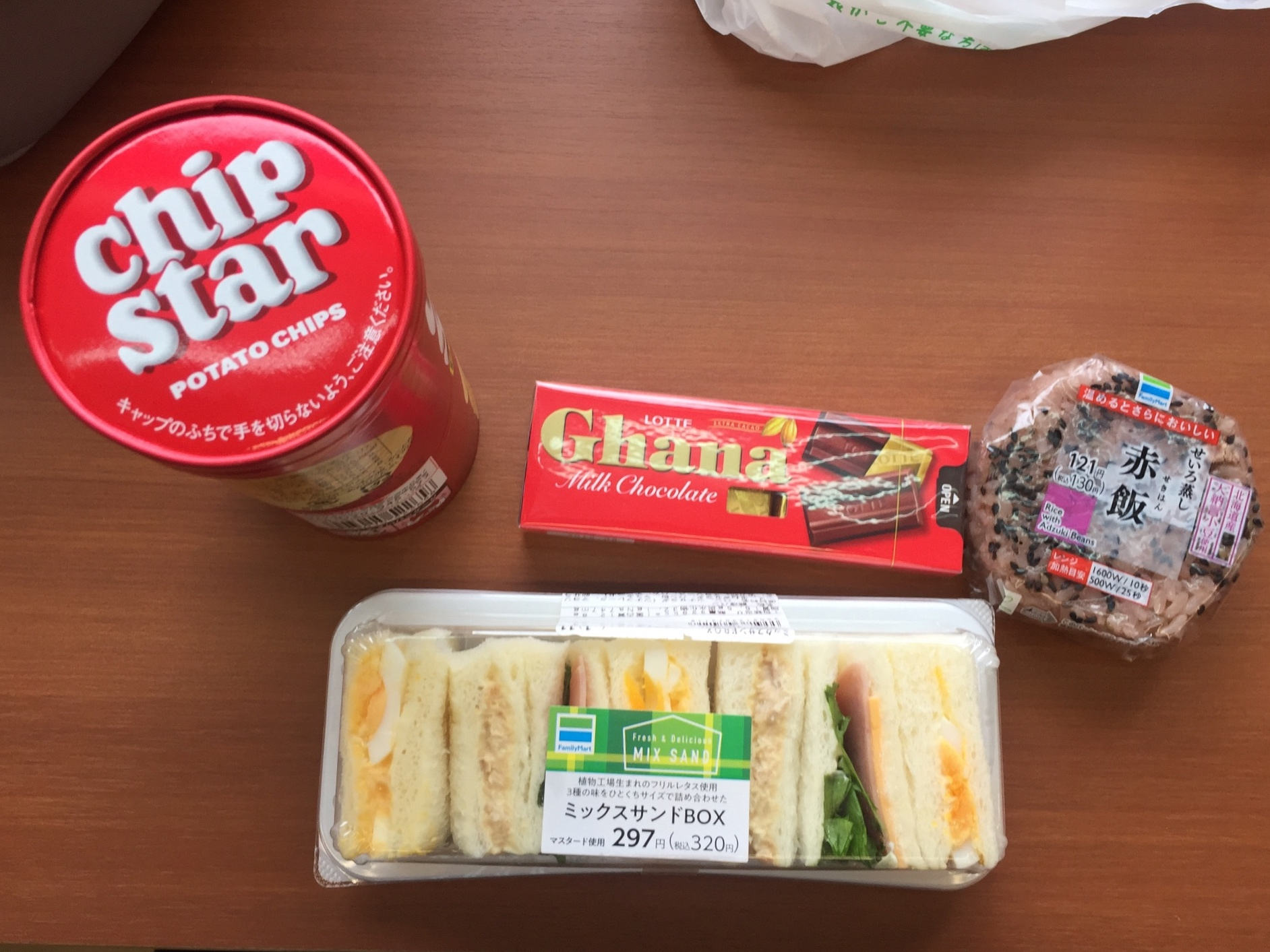 Lunch at Family Mart during Typhoon Trami.