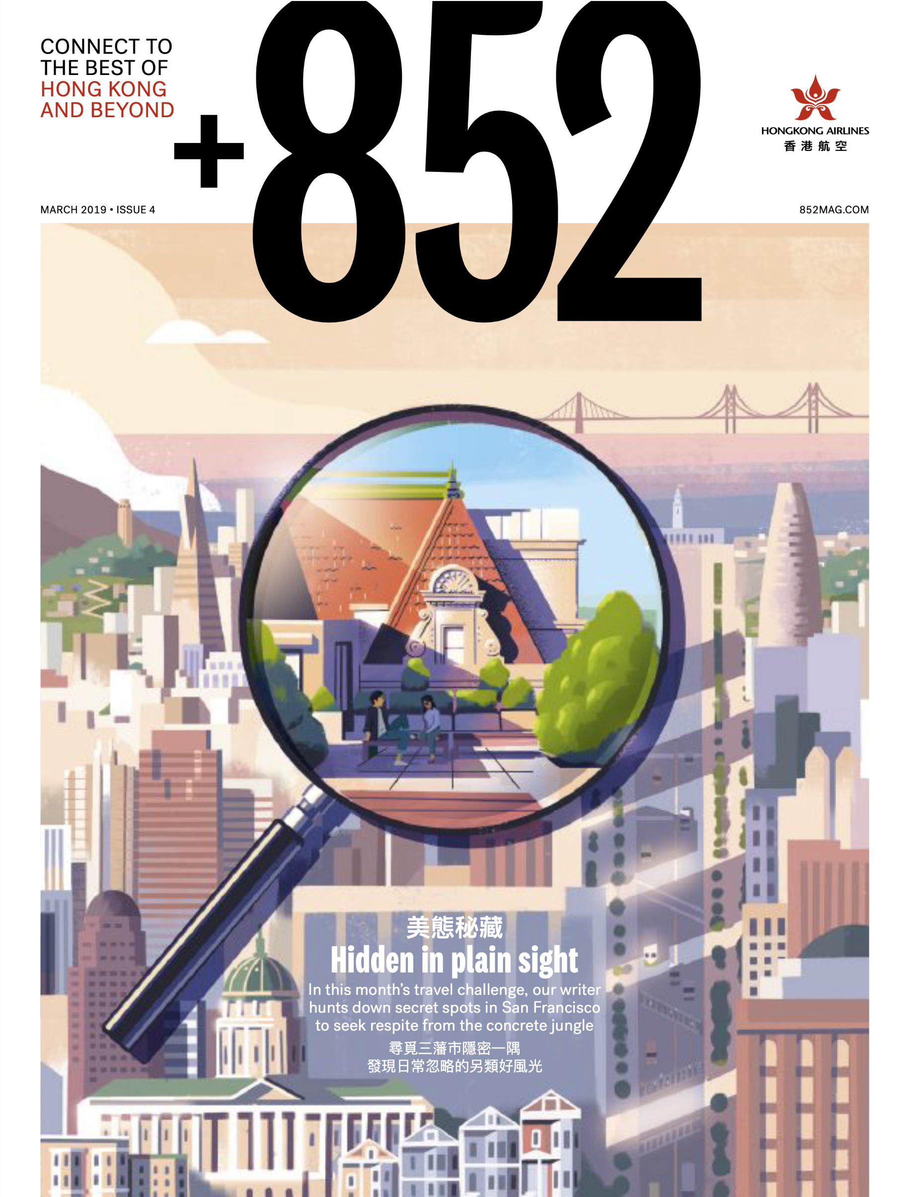 852 Issue 4.jpg