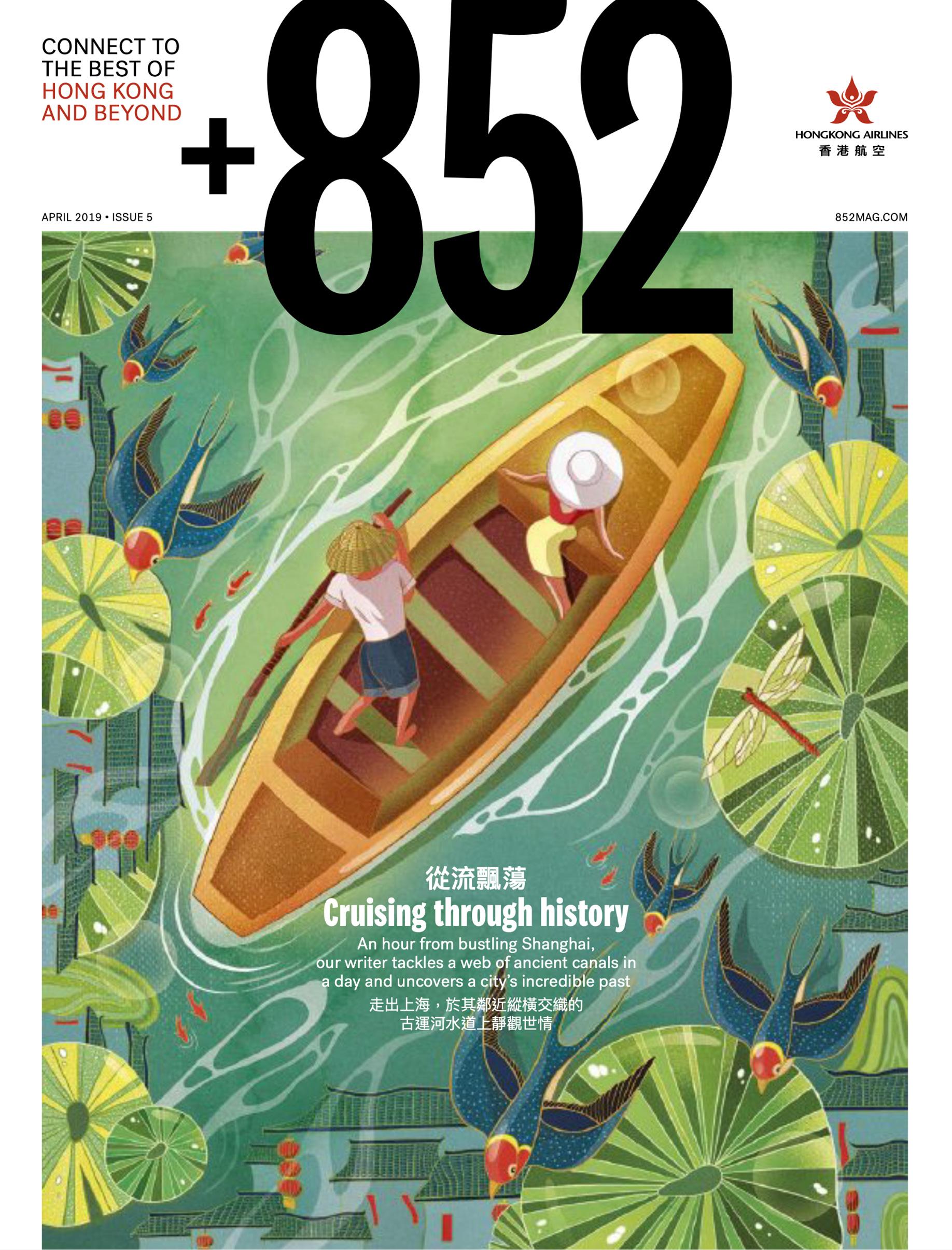 852 Issue 5.jpg