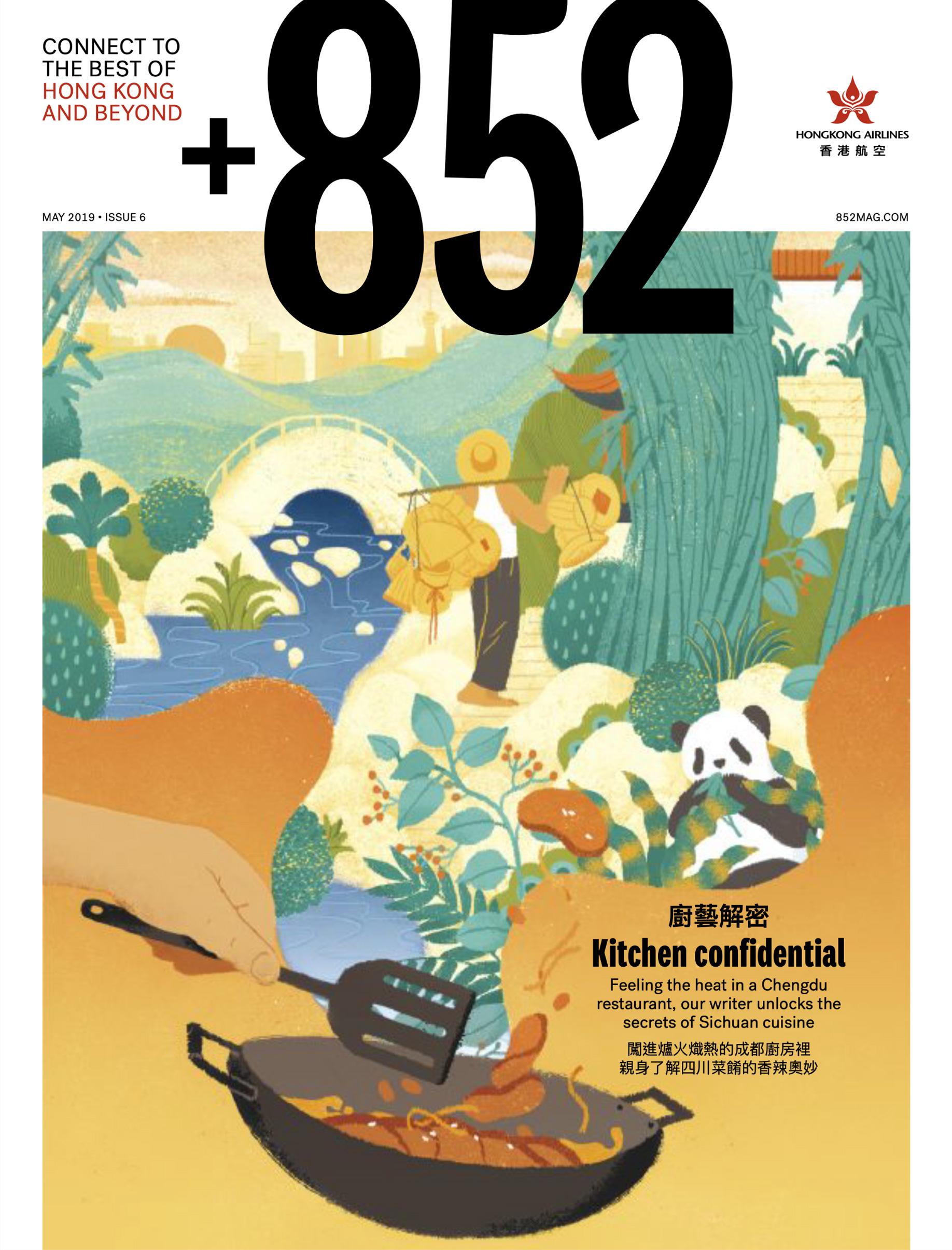 852 Issue 6.jpg
