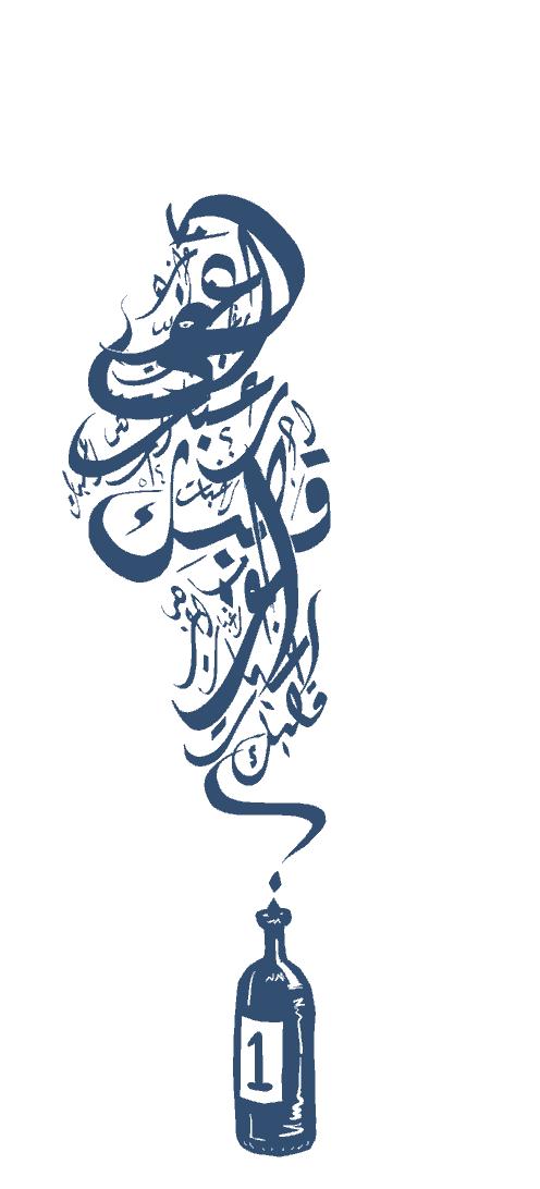 genie2.png