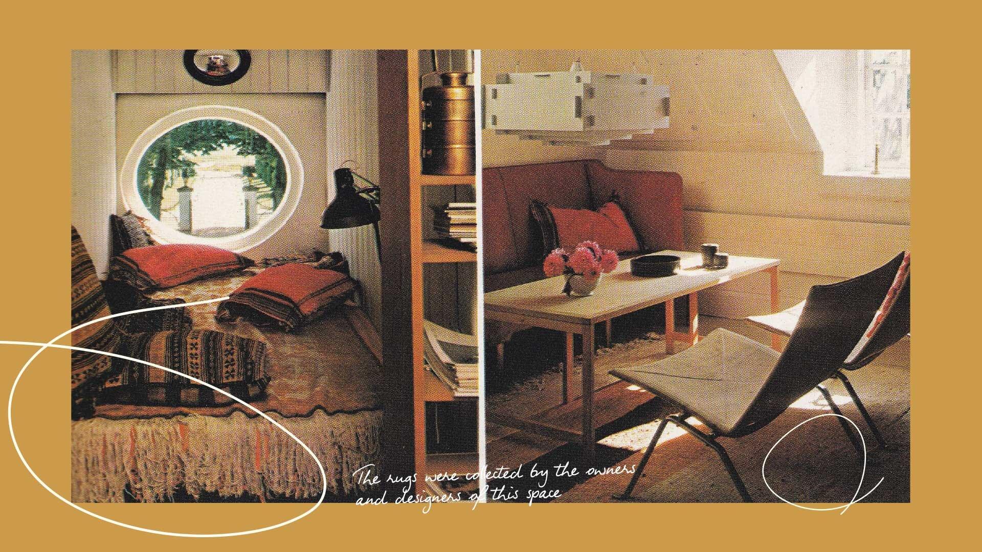 60s-house-garden-02.jpg