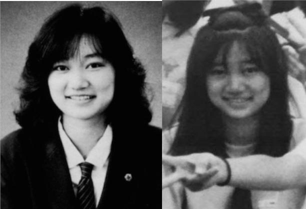 Case #2 - The Murder of Junko Furuta — Left | Right | Start