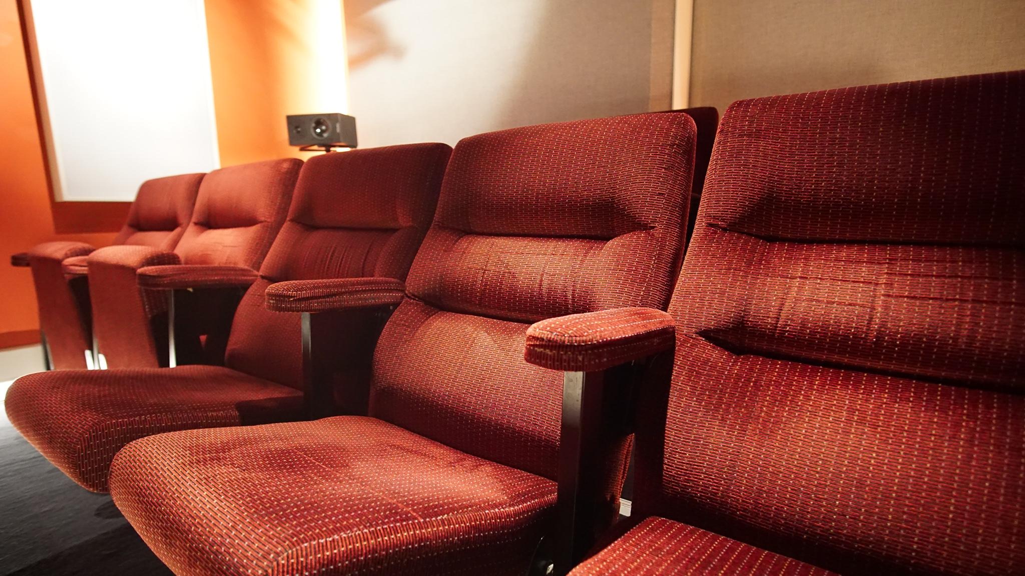 Kino_Sitze.jpg