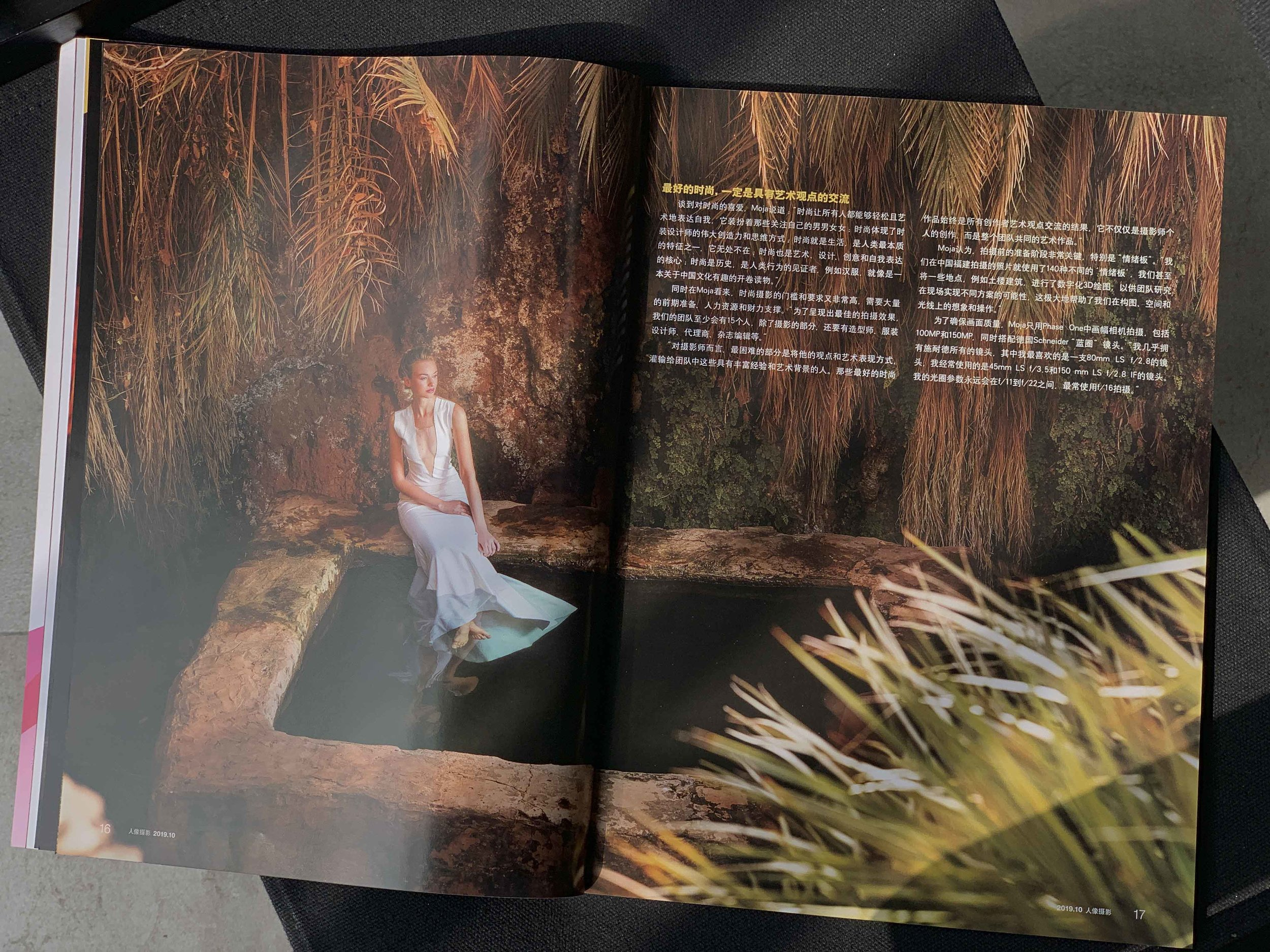 MOJA in Portrait Photography Magazine