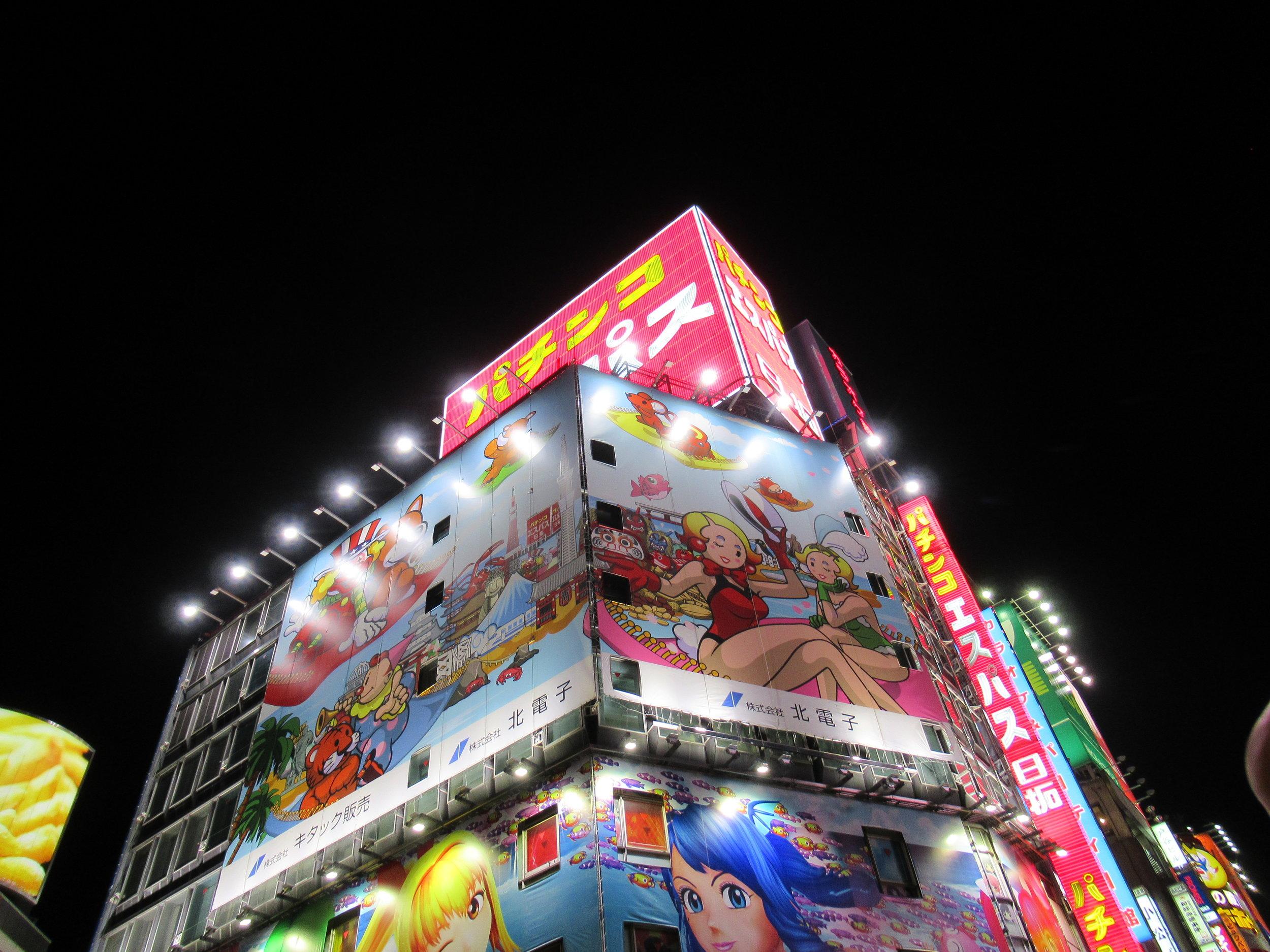 Ian - Shinjuku billboards.jpg