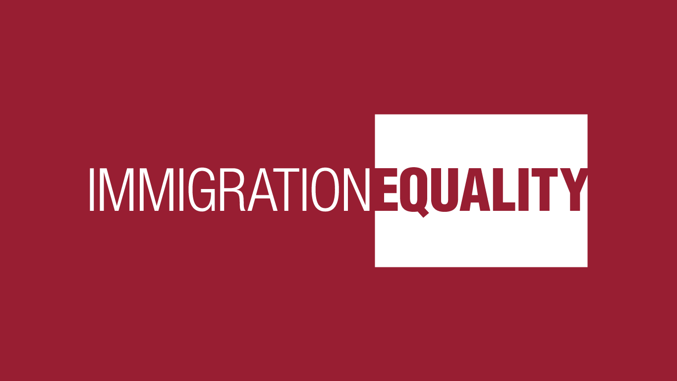 laguardiaperformingartscenter.immigrationequality.png