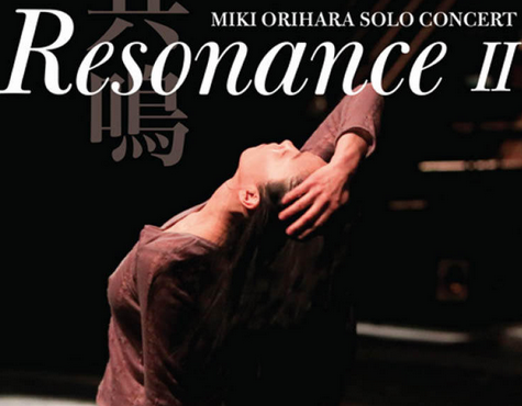 laguardiaperformingartscenter.resonanceii.mikiorihara.png