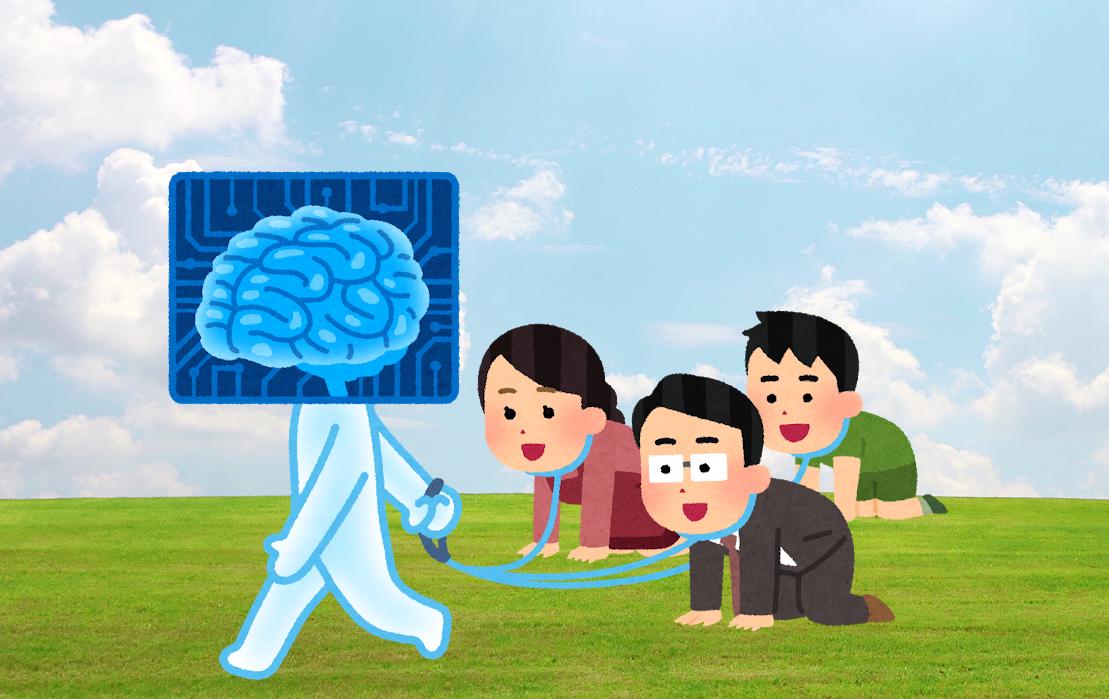 Deep Learning 小史 - By 鍛治屋敷圭昭(BASSDRUM)よくできているライブラリが多いがゆえに、画像認識や自然言語処理などが比較的簡単に実装できる Deep Learning ですが、そのベースとなる考え方についてはあまり知らない人も多いはず。そんな Deep Learning の歴史を追いつつ、調べてみたらおもしろかったので共有します。
