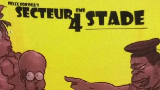SECTEUR 4ème STADE - Ma première BD sur le quotidien des Camerounais