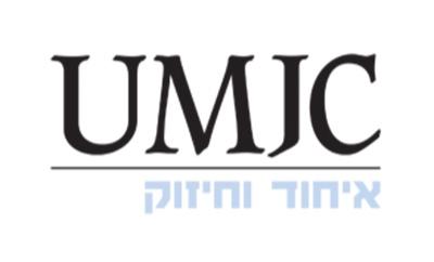 5.6-UMJC-1.jpg