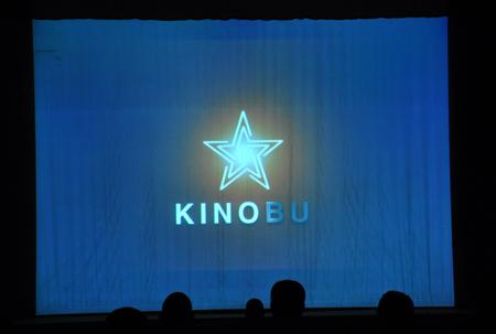 kinobu-screen-logo.jpg