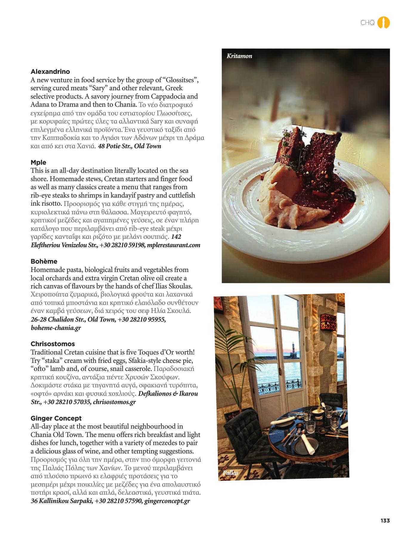 Grecian Magazine - Spring 18
