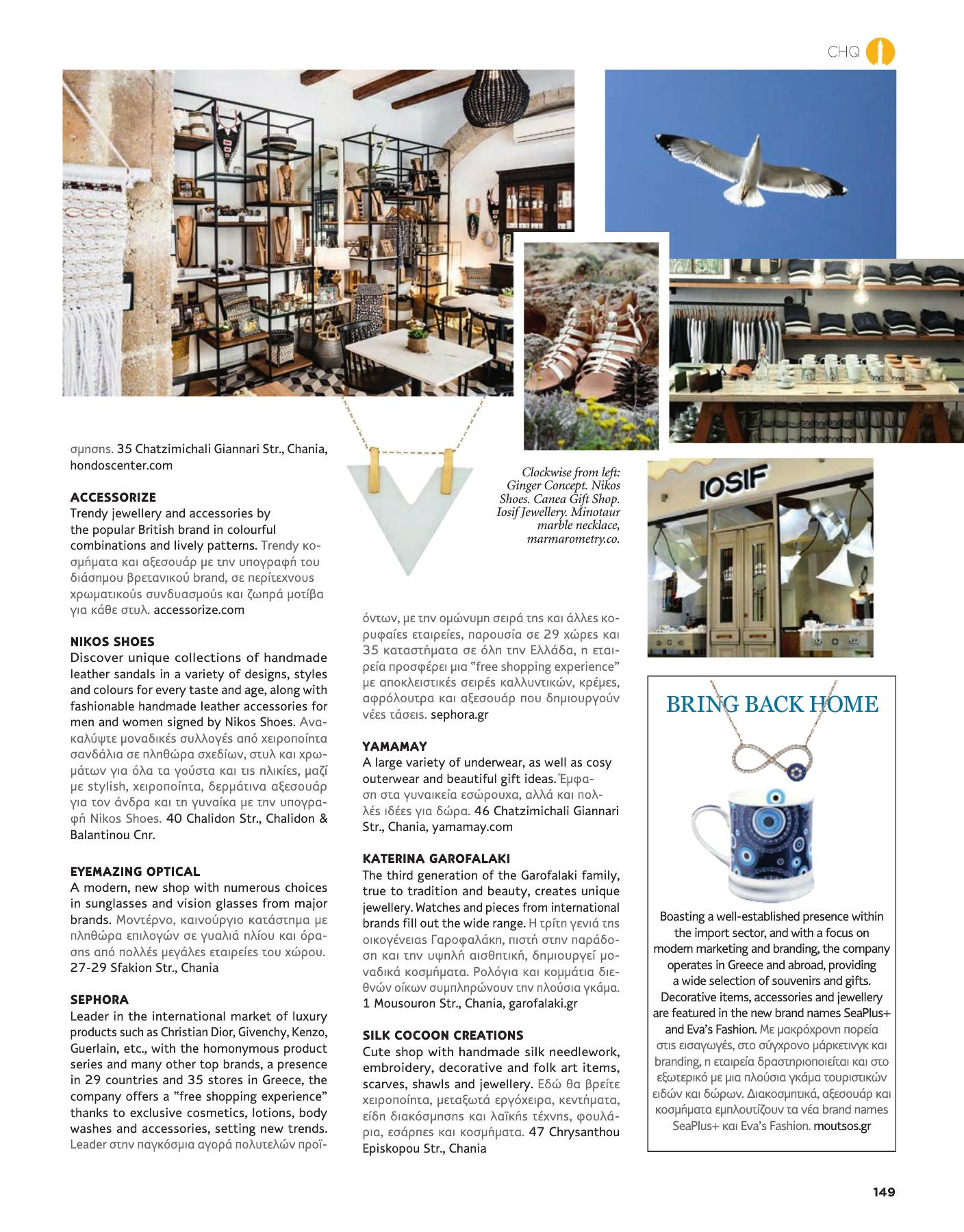Grecian Magazine - Summer 18
