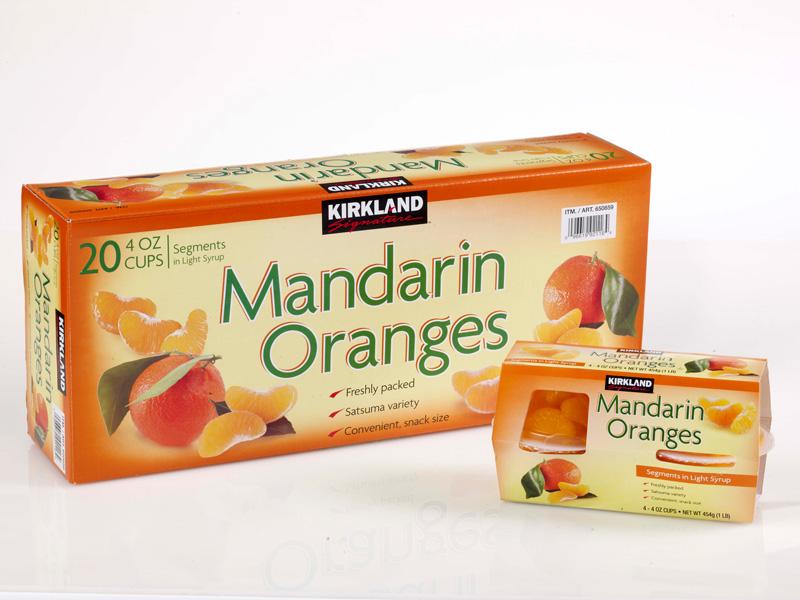 Fruit_MadarinOranges_8_002.jpg