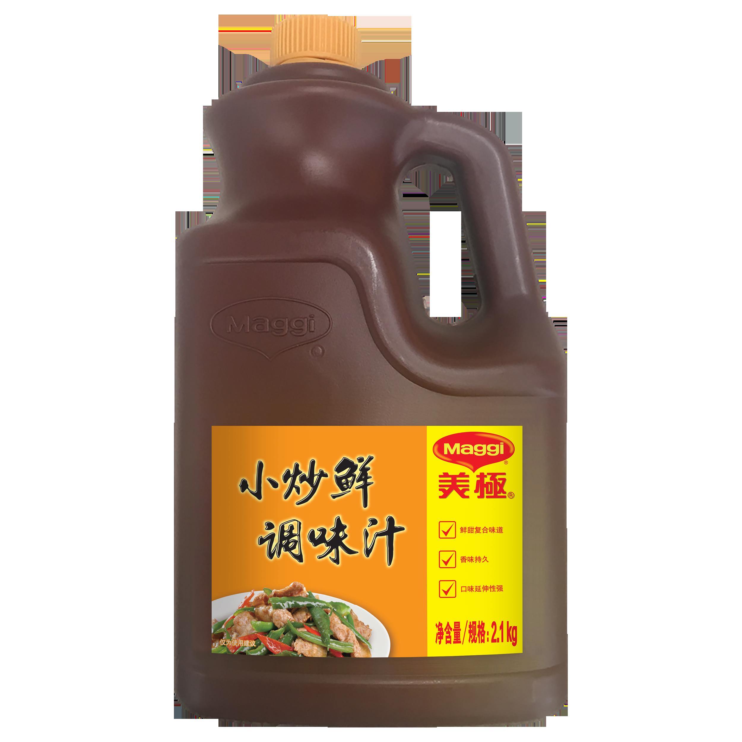 12391500 MAGGI TASTE OF ASIA Stir Frying Sauce_1.7L.png