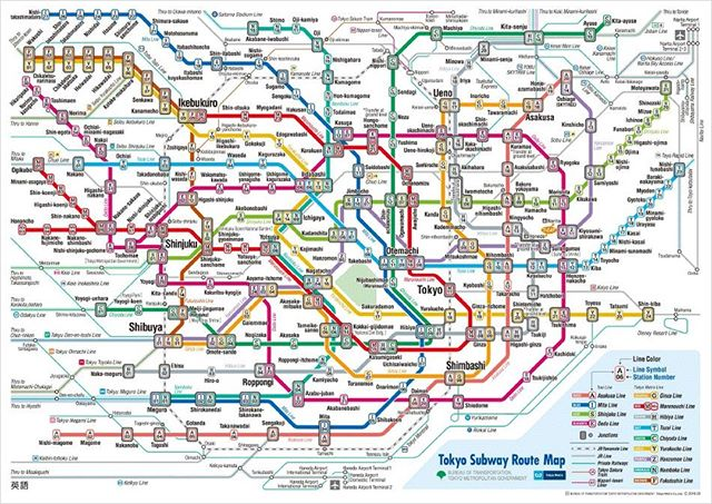 Here's a brief guide about Japan's train system. Stay connected with unlimited data for only $3/day during your Japan trip to be able to google information while on the go! www.yogofi.com #followjane #followjanetravels #yogofi #japan #travel